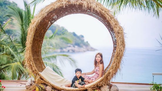 Nui Beach (Haad Nui)