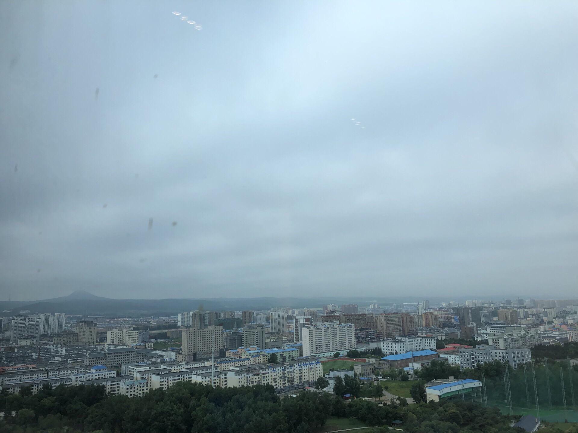 Yanji Park