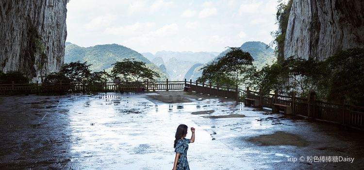 Ziyun Getu River Scenic Spot3