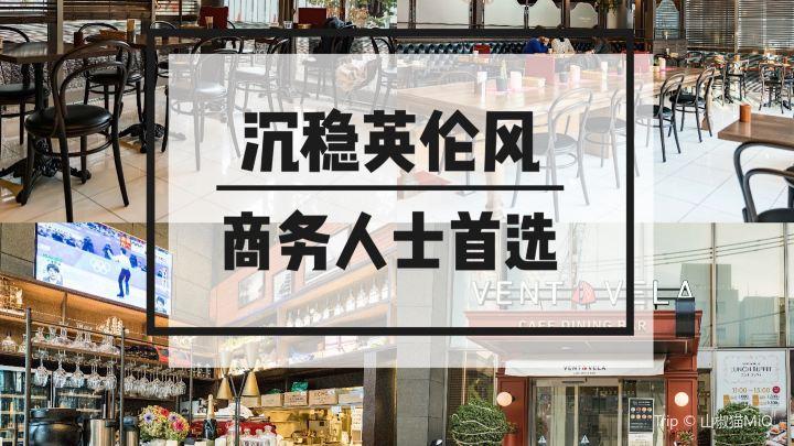 橫濱旅行分享