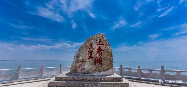 呼倫湖旅遊渡假村1