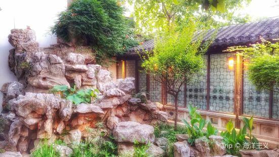 桃葉渡藝術館