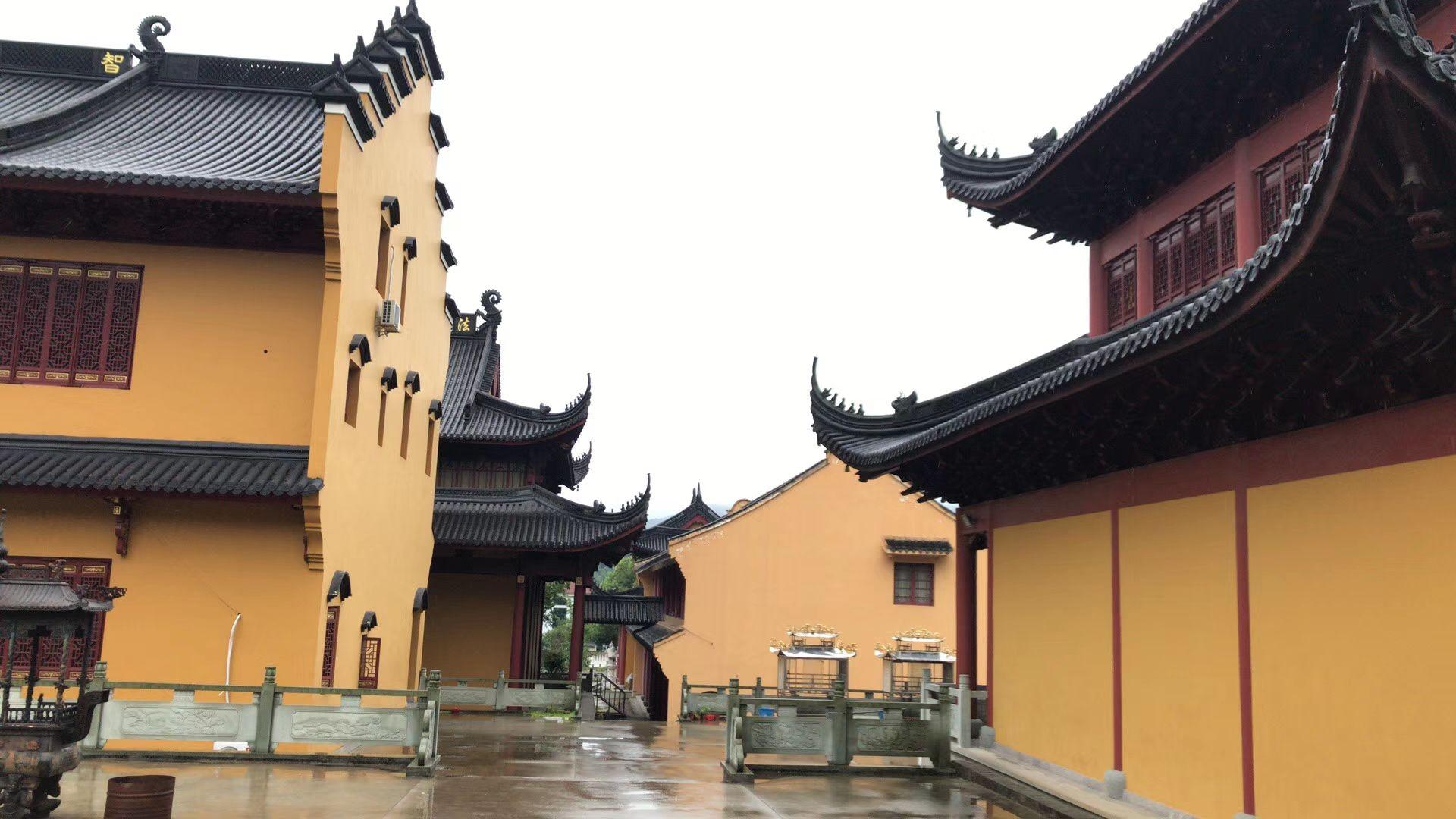 Yingtai's Hometown Zhujiazhuang