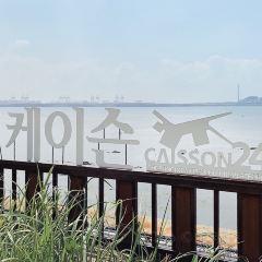 Incheon National University User Photo