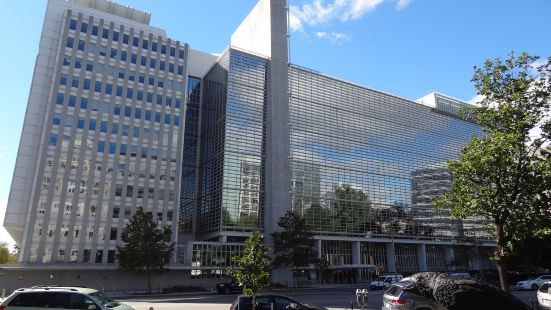 World Bank Group Visitor Center
