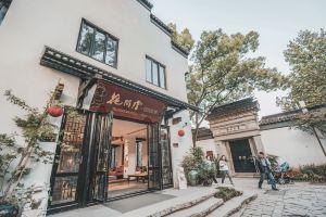 Suzhou,springholiday
