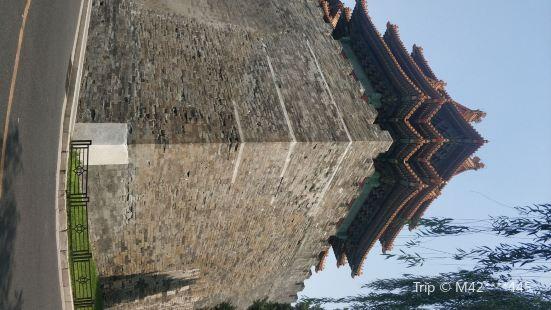 Changping Museum
