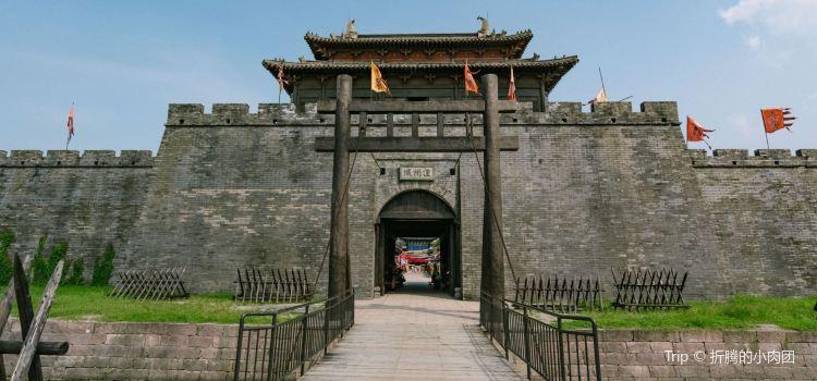 샹산 영화의 도시2