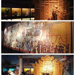 China Film Museum User Photo