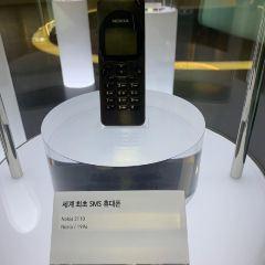 삼성이노베이션뮤지엄 여행 사진