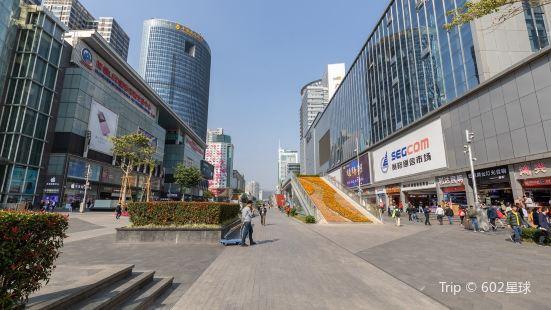 深圳賽格廣場