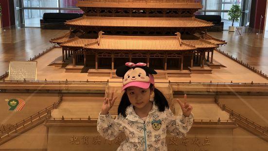 Handover Gifts Museum of Macao