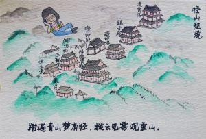 余杭區,世界遺產巡禮