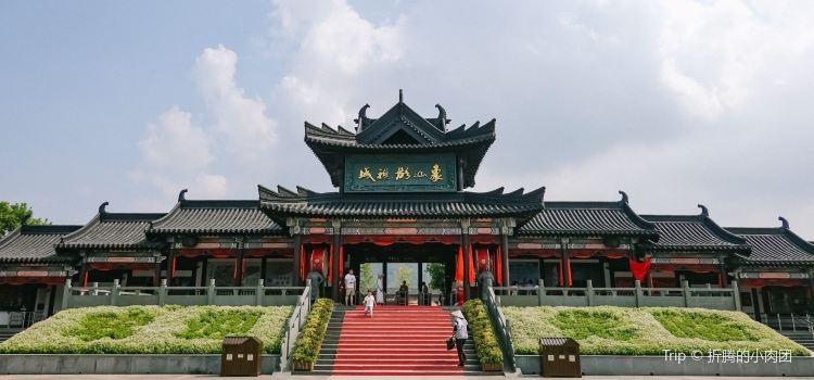 샹산 영화의 도시3