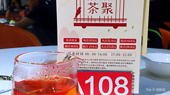 廣東旅行分享