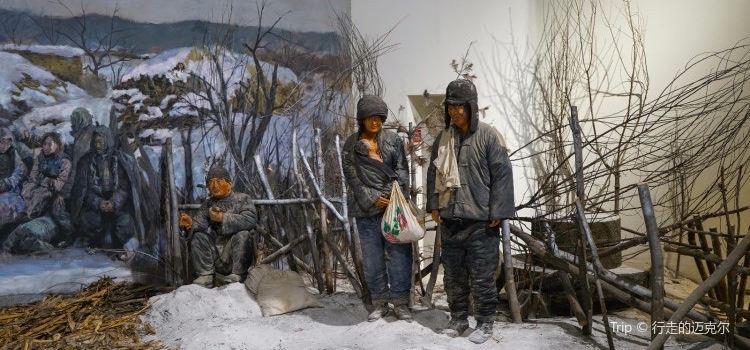 둥베이 민족 민속박물관2