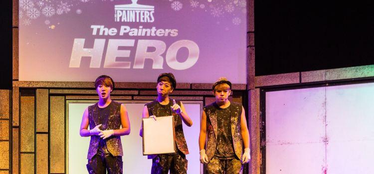 The Painters HERO2