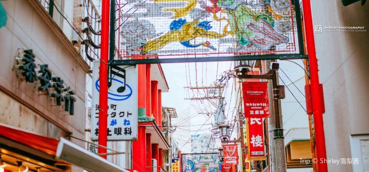 나가사키 신치 차이나타운3