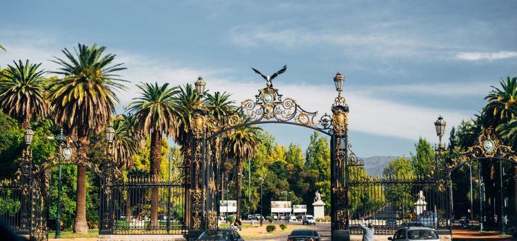 Parque General San Martin