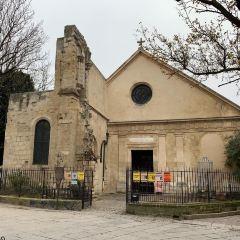 Eglise Saint Julien Le Pauvre User Photo