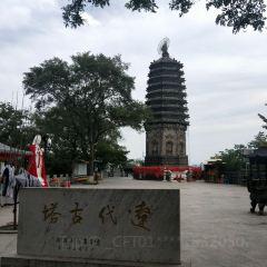 Gao'ershan Park User Photo