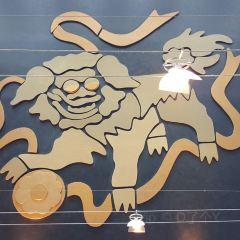 麒麟海鮮酒家(西尾店)用戶圖片