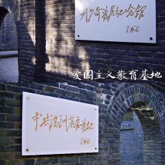 CPC's Manchuria Provincial Committee Site User Photo