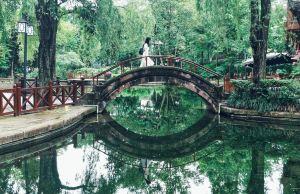 高松,公園