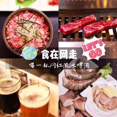 Yakiniku Abashiri Beer Kan User Photo