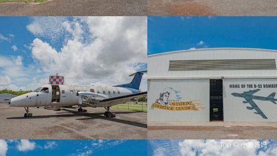 Australian Aviation Heritage Centre