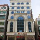 平潭馨園酒店