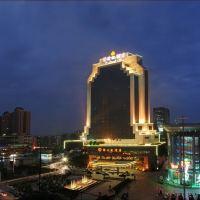 廣州新世紀酒店酒店預訂