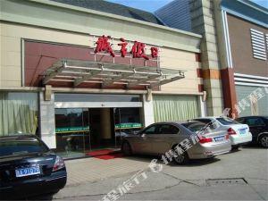 寧國城市假日大酒店(宣城)