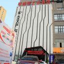 南陽斯維特藝術酒店