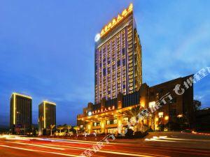 永泰冠景温泉大飯店