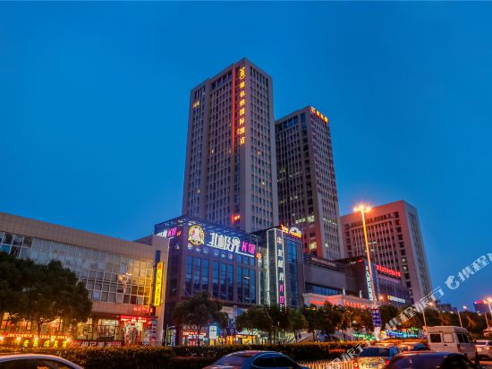 Vienna International Hotel (Wuhan Jiedaokou)