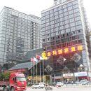 南安嘉年華大酒店