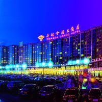 北京世紀金源大飯店酒店預訂