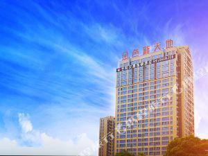 世際漢爵連鎖酒店(馬鞍山高鐵東站店)