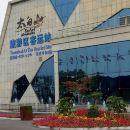 太白山四季酒店(原農家味道)