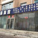 遼源市景新旅館