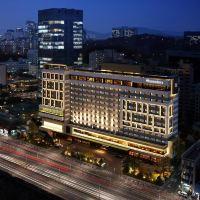 首爾宮殿江南喜來登酒店酒店預訂