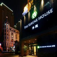 淨隅酒店(鄭州CBD會展中心未來北路店)酒店預訂