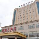林西福臨大酒店
