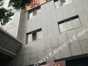 高台創客賓館