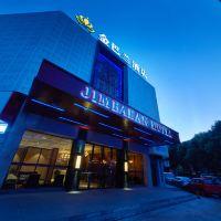 金巴蘭酒店(上海莘莊店)酒店預訂