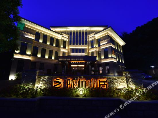 Longlin Shanju Holiday Hotel