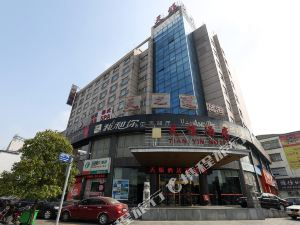 寧鄉天銀酒店
