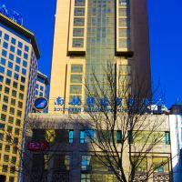 北京南航明珠商務酒店酒店預訂