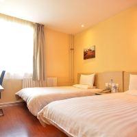 漢庭酒店(北京玉泉營店)酒店預訂